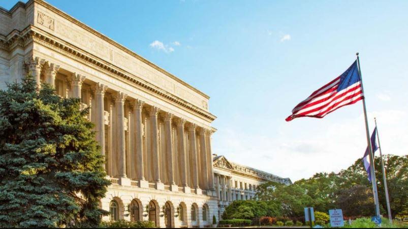 Bâtiment de l'USDA à Washington DC USA